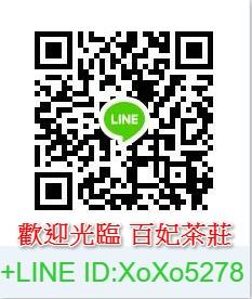 百妃外約LINE QR