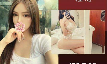 潼恩曲線十分性感火辣,送給台北外約粉絲。