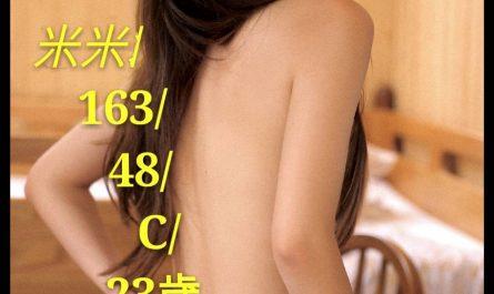 氣質優雅五官精緻的台南外約米米