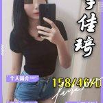 桃園外送茶李佳琦18+的寫真辣照