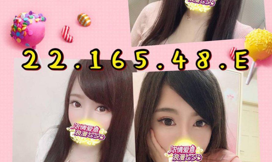 14K-七夕,天使美顏魔鬼身