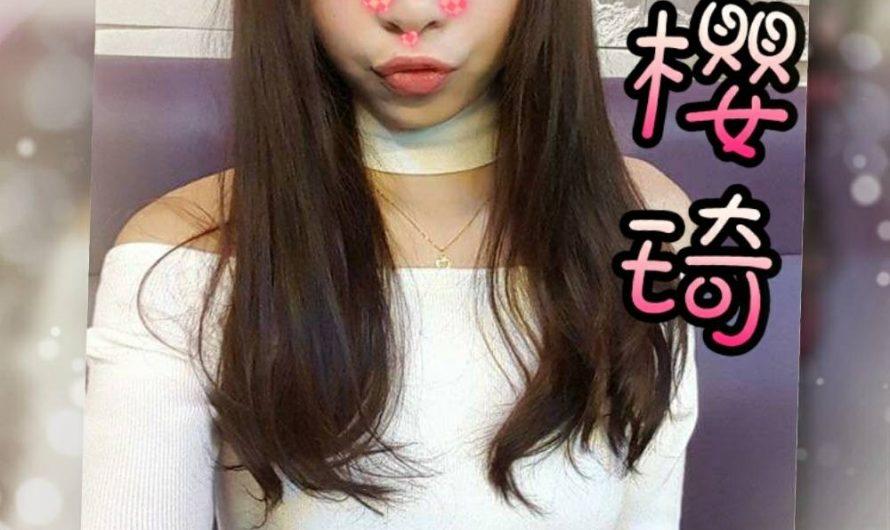 5K-蔚櫻琦,甜美外表下配上火辣曲線
