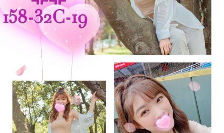台北外送茶菲菲的性感和鄰家女孩的氣質