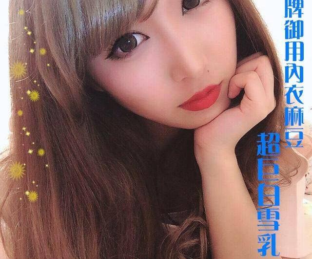 12K-雪碧,魅惑電眼勾魂攝魄
