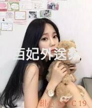 台北外送茶甜心她是標準人們口中的傻白甜
